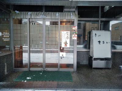 総合飲食店 春秋 まるい