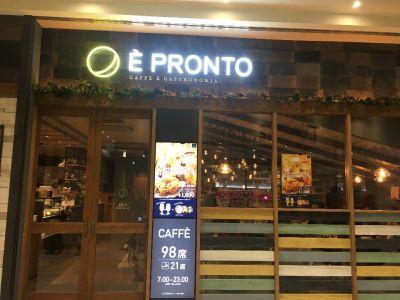 E PRONTO(エ プロント) ルミネ大宮店