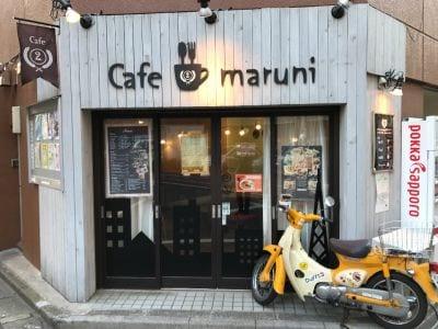 Cafe maruni(カフェ マルニ)