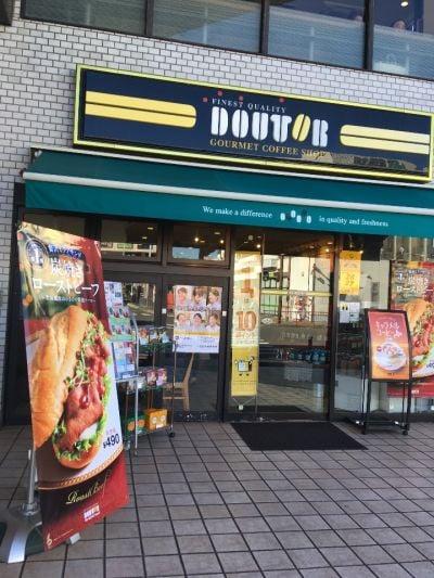 ドトールコーヒーショップ 港南台店の口コミ