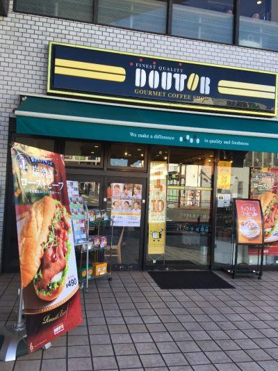 ドトールコーヒーショップ 港南台店