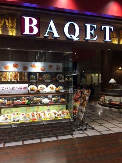 BAQET(バケット) 南砂町SUNAMO店