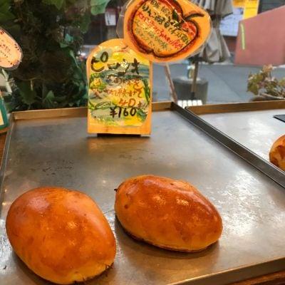 ミツバチ ケーキ&パン
