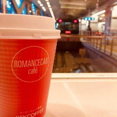 ROMANCECAR cafe(ロマンスカーカフェ)の口コミ