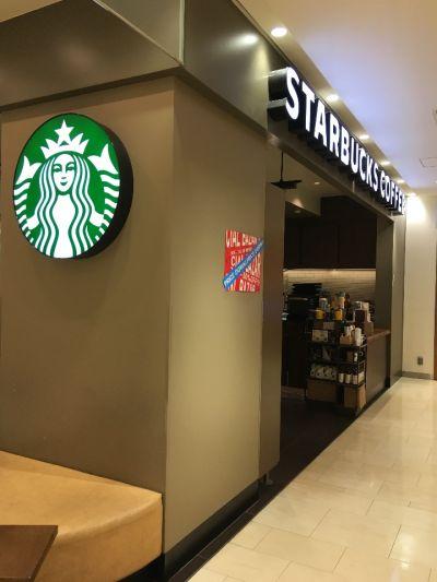 スターバックスコーヒー CIAL鶴見店