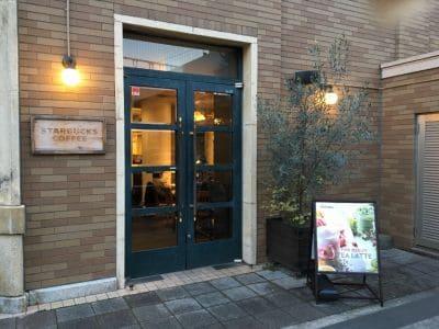 スターバックスコーヒー JR奈良駅旧駅舎店