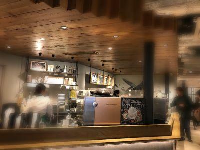 スターバックスコーヒー 中目黒蔦屋書店