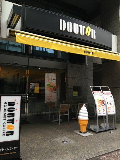ドトールコーヒーショップ 四条烏丸店