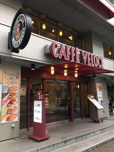 カフェベローチェ 烏丸仏光寺店 (CAFFE VELOCE)