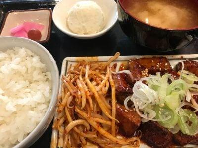 串焼 げん 大山北口店