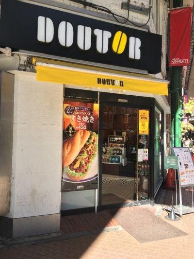 ドトールコーヒーショップ 川崎銀柳街店