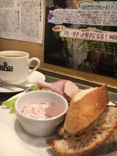 ビア&カフェ ベルグ(BEERE&CAFE BERG)