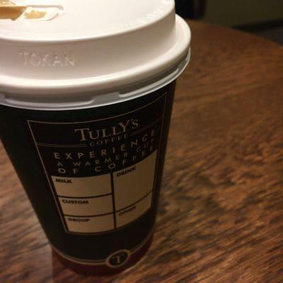 タリーズコーヒー新宿2丁目店の口コミ