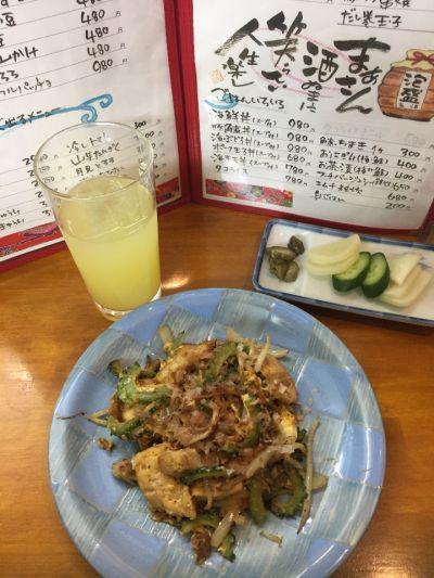 沖縄料理 ちゅらさん
