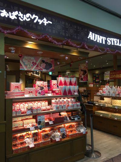 ステラおばさんのクッキー アントステラ 横浜相鉄ジョイナス店