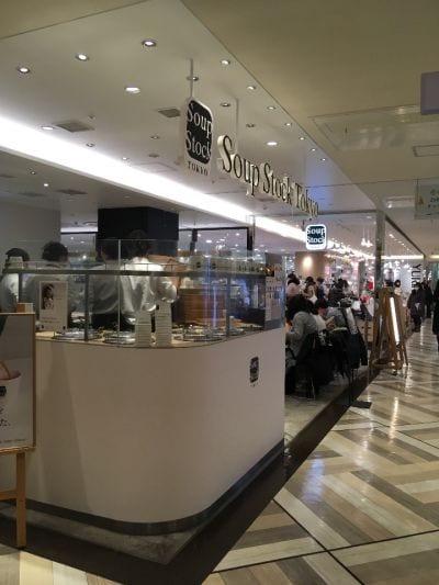 スープストックトーキョー ルミネ横浜店