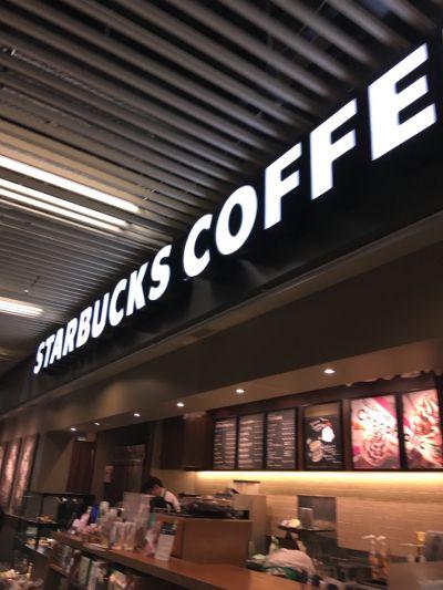 スターバックスコーヒー 横浜ビジネスパーク店