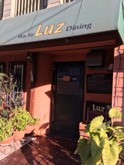 Wa-Yo Dining Luz