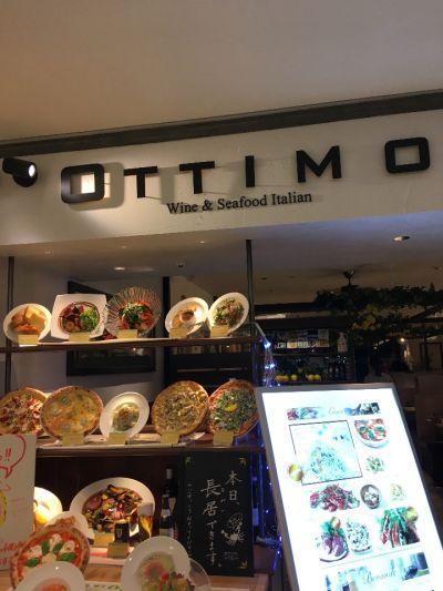 OTTIMO Seafood gardenYOKOHAMA ルミネ横浜店  の口コミ