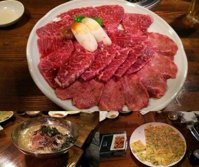 韓国焼肉 ウォン