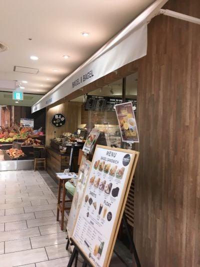 ベーグル&ベーグル(BAGEL&BAGEL) 横浜ルミネ店の口コミ