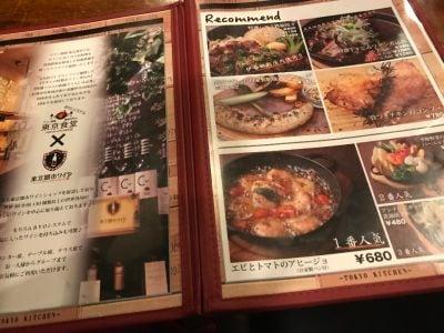 肉バルxワイン酒場 東京食堂 五反田桜小路