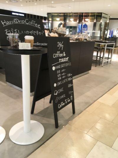 24/7 coffee&roaster yokohama