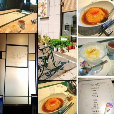 中国菜館 廬山