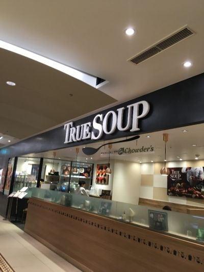 トゥルー スープ 横浜相鉄ジョイナス店の口コミ