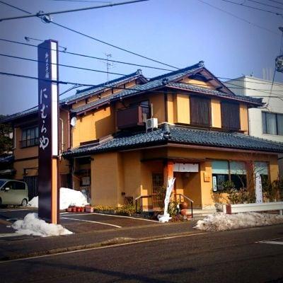にむらや菓子舗 寺尾店
