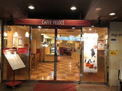 カフェ・ベローチェ 戸越銀座店