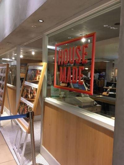 HOUSE MADE 横浜ジョイナス店の口コミ