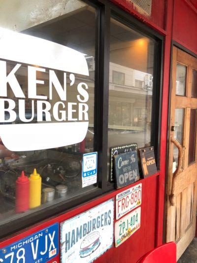 KEN's BURGER (ふるまち謙sバーガー)