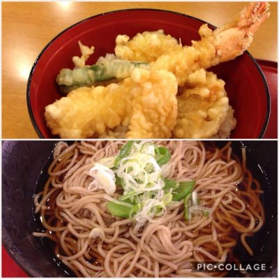 和食麺処 サガミ 富吉店