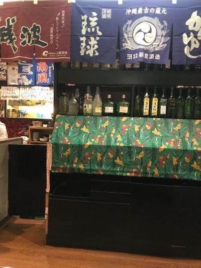 沖縄居酒屋がちまやー 綾瀬の口コミ