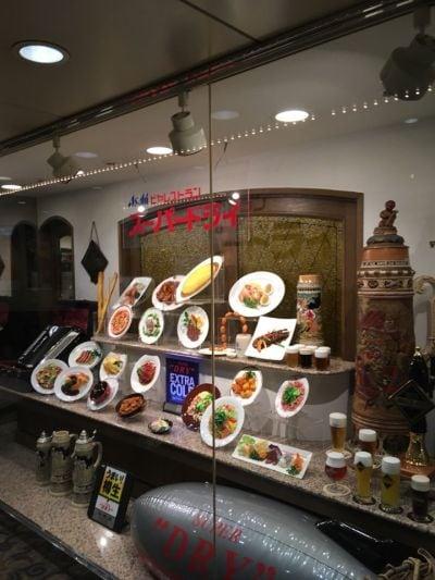 アサヒビアレストラン スーパードライルネサンス