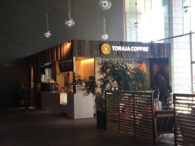 TORAJA COFFEE (トラジャコーヒー) 本町南ガーデンシティ店