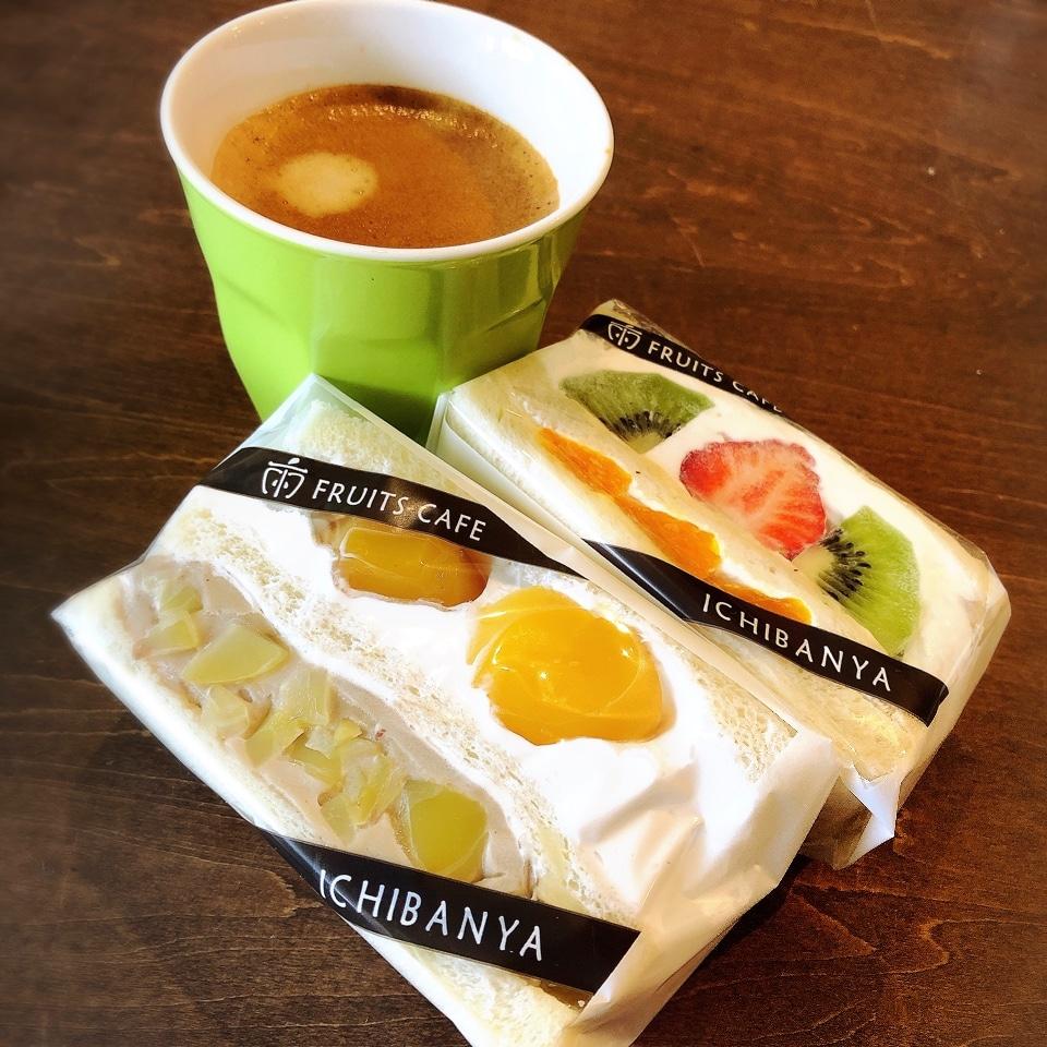 テイクアウトスイーツ/フルーツサンドカフェICHIBANYA FRUITS CAFE(近鉄百貨店生駒店2F)とセレクト美味通販の口コミ