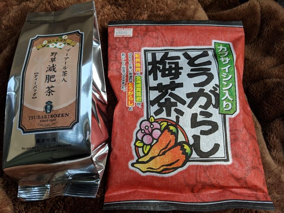 まん咲茶屋カフェの口コミ