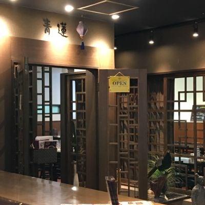 健康中華 青蓮 YBP店