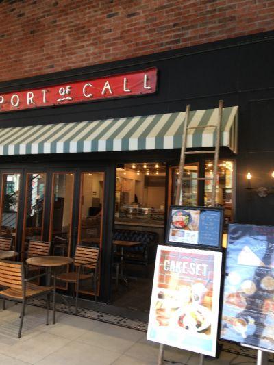 PORT OF CALL 横浜店
