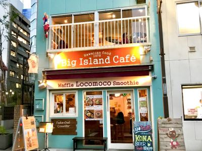 Big Island coffeeの口コミ