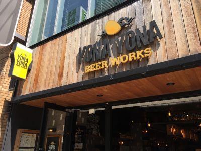YonaYona Beer Works 神田店