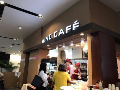 WINC CAFE(ウインクカフェ)