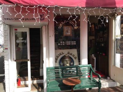 セキルバーグカフェ