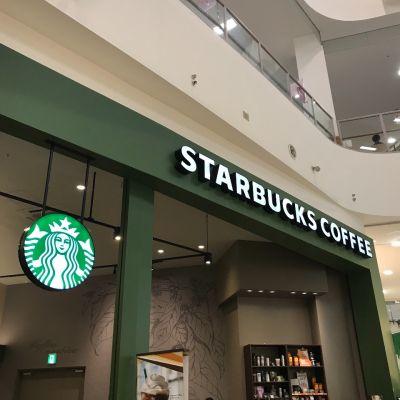 スターバックスコーヒー イオンモール柏店