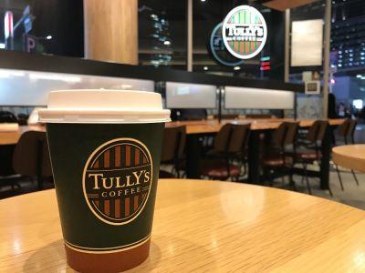 タリーズコーヒー 名古屋駅西店