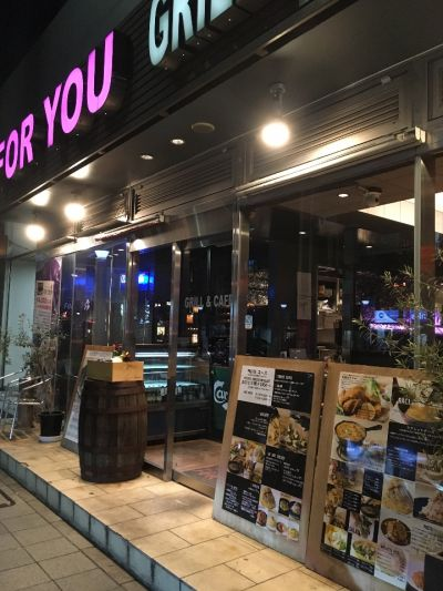FOR YOU 名古屋駅店の口コミ