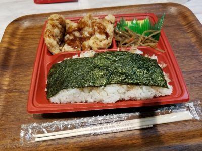 キッチン オリジン 狛江南口店