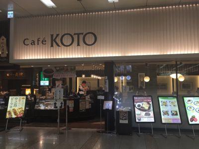 Cafe KOTOの口コミ